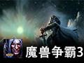 魔兽争霸3冰封王座秘籍