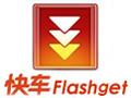 快车FlashGet 3.7官方版