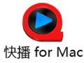 快播 for Mac 1.0.21