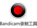 Bandicam 3.4.4