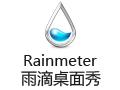 雨滴桌面秀Rainmeter 4.1中文版