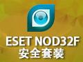 ESET NOD32杀毒软件 11.1.235