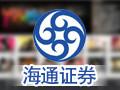 海通证券大智慧 7.9