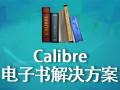 Calibre 3.14.0