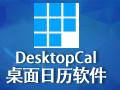 DesktopCal 2.2.23