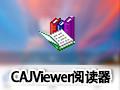 CAJViewer 7.2
