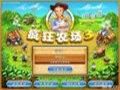 疯狂农场3 中文版