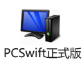 PCSwift 2.10.16